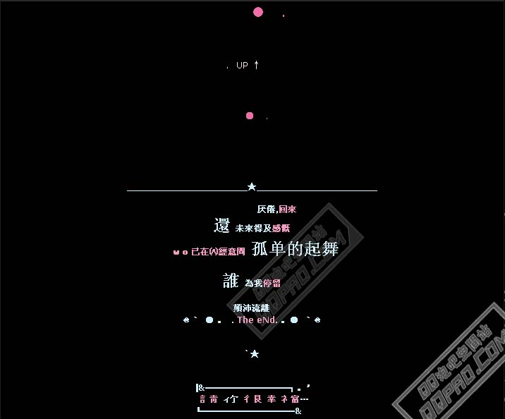 qq空间流言_QQ空间留言代码:誰為我停留-QQ泡吧空间站 Www.QQpao.Com