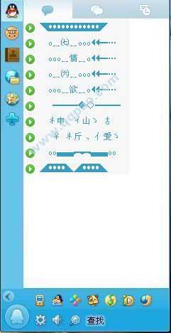 潮流qq分组大全_非主流个性图案QQ分组-㈦情㈥欲-QQ泡吧空间站Www.QQpao.Com