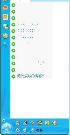非主流qq分组名_个性图案QQ分组名称-无处安放的心-QQ泡吧空间站 Www.QQpao.Com