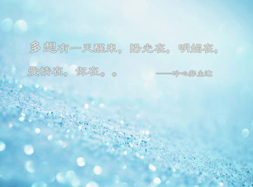 qq网名复制_简单文字图片_我想要的简单幸福_文字图片_QQ泡空间站
